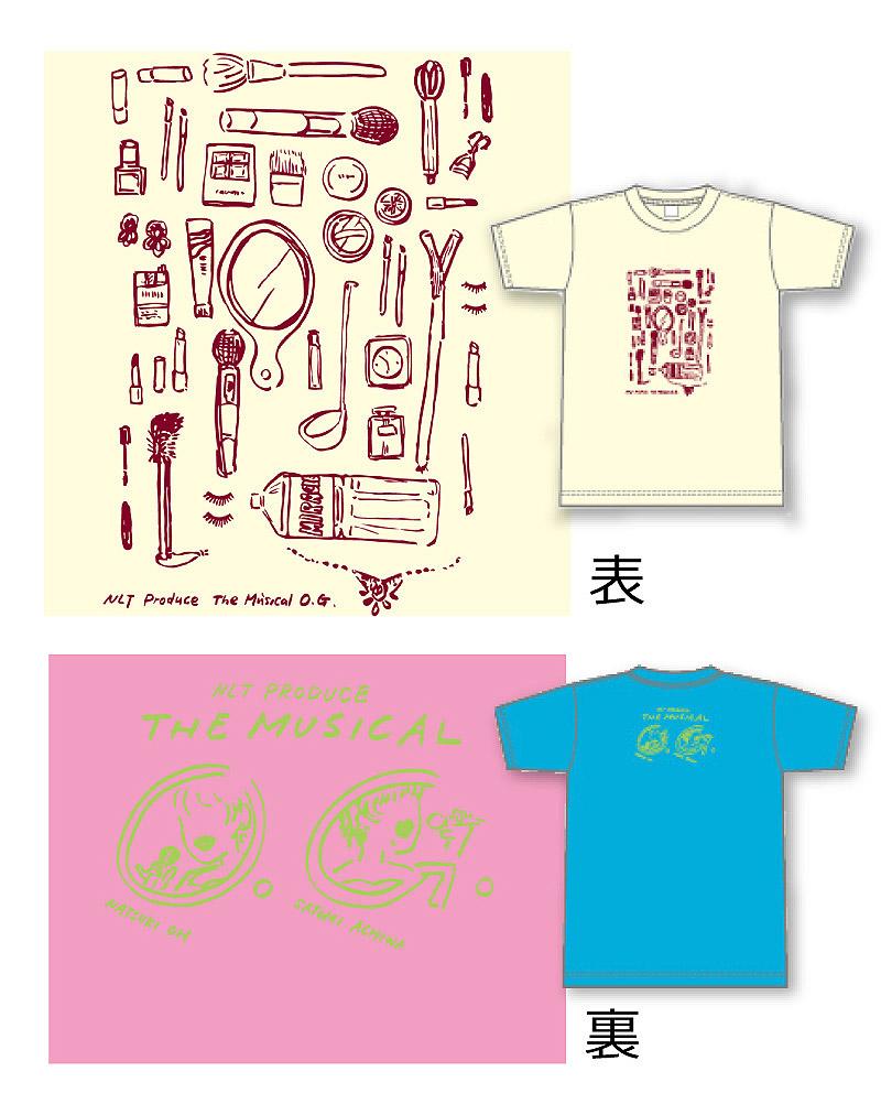 ミュージカル「O.G.」グッズ Tシャツ